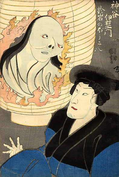 the-ghost-in-the-lantern utagawa kuniyoshi